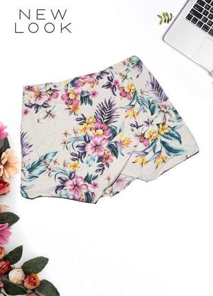 Шорты юбка с нахлестом спереди new look