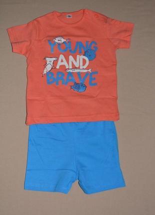 Костюм детский для мальчика action нидерланды размер 86 см