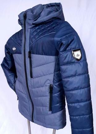 """Куртка весенняя на мальчика """"комби"""""""