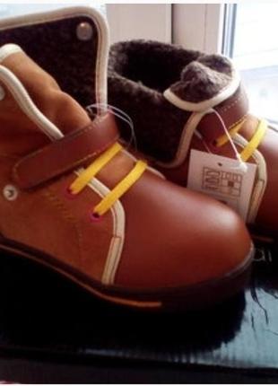 Унисекс. детские кожаные ботинки t. taccardi.1 фото