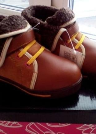 Унисекс. детские кожаные ботинки t. taccardi.3 фото