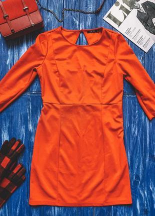 Яркое стильное платье
