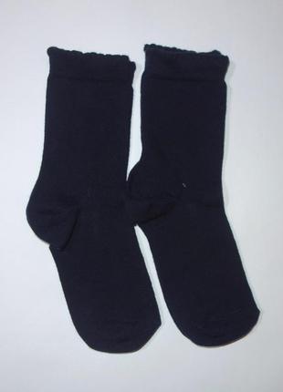 Набор носки primark