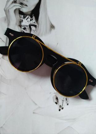 2в1 очки солнцезащитные имиджевые круглые панк двойной флип