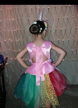 Платье эдинорожка