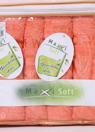 Бамбуковые полотенца maxi soft bamboo 70х140 см