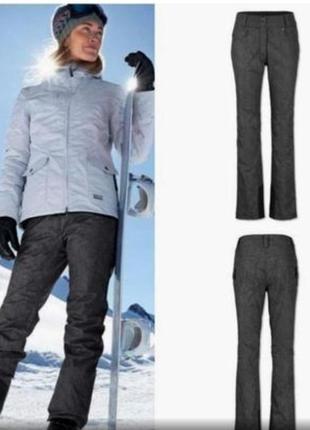 Чудові лижні штани