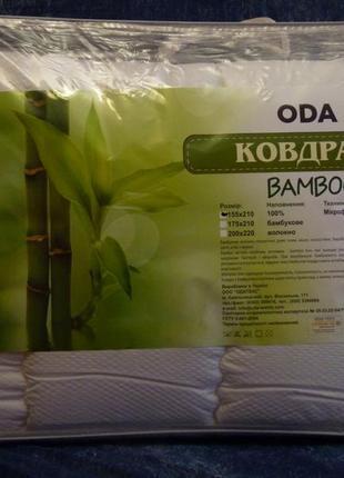 Фабричное бамбуковое одеяло. ода