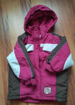 Отличная утепленная лыжная куртка