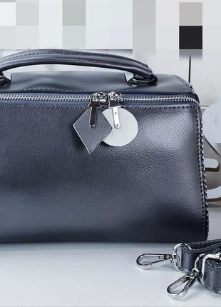 Кожаная сумочка бочонок