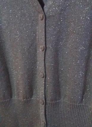Полувер на пуговицах с люриксовой нитью