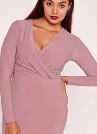 Платье нюдовое пудровое лиловое сиреневое классическое универсальное missguided