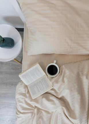 """Двуспальный комплект постельного белья из страйп-сатина """"капучино"""", 100% хлопок"""