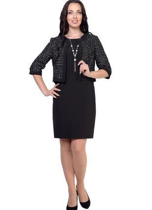 Костюм платье с пиджаком 52-54