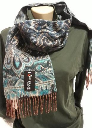 Брендовый  шарф,накидка с кисточками,платок красивый  принт!
