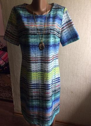 Платье полуботал