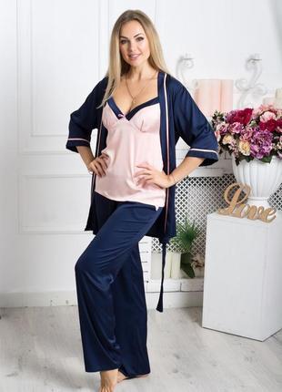 Женская одежда больших размеров в Харькове 2019 - купить по ... 31612e59be5d8