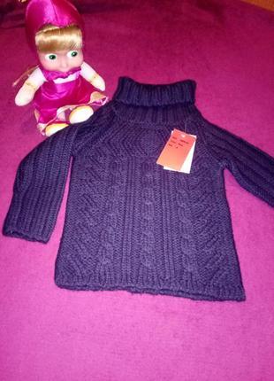М'який та теплий светрик/кофта/джемпер / свитер  для малечі