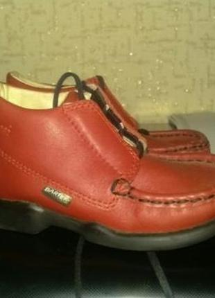 Туфлики bartek