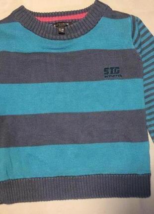 Вязаной не плотный свитер. кофта
