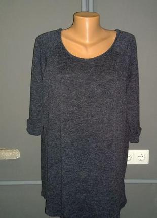 Пуловер реглан свитер кофточка большого размера new look