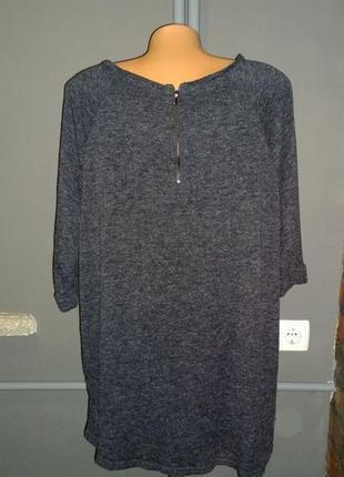 Пуловер реглан свитер кофточка большого размера new look2