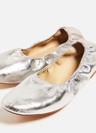 Кожаные (кожа натуральная)  серебрянные  балетки  zara