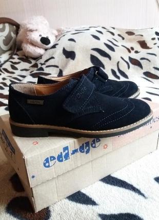 Туфли замшевые для мальчика р.32