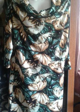 Новое платье  бабочка