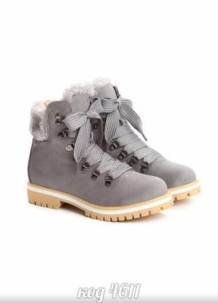 Стильные ботиночки из экозамши. размеры с 36 по 41