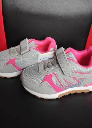 Классные кроссовки на девочку демисезонные 28 размер том м
