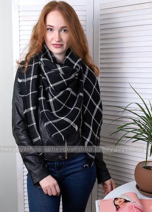 Палантин-накидка шаль шарф объемный черный в белую клетку клетчатый платок длинный широкий