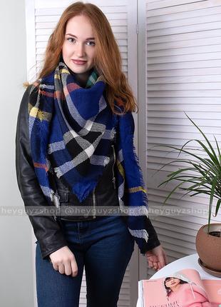 Палантин шаль шарф объемный синий в белую черную клетку клетчатый платок длинный широкий
