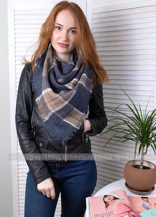 Палантин шаль шарф объемный темно-синий в бежевую коричневую клетку клетчатый платок