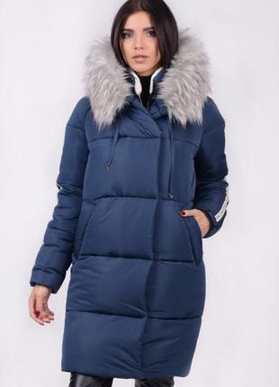 Зимняя куртка-парка x-woyz 42 размер,большемерит на 44 размер