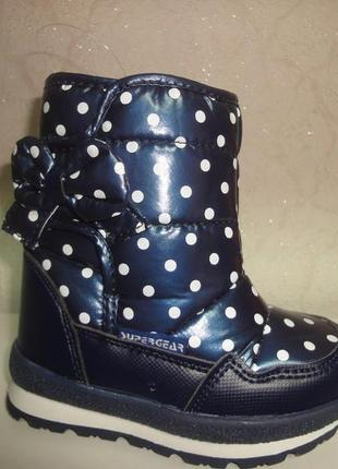 Зимние сапоги 25,28 р super gear на девочку сапожки, зимові, ботинки, дутики, горох, синие