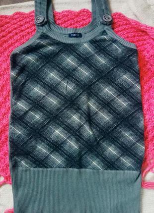 Сарафан,  вязаное платье, можно для беременных, туника