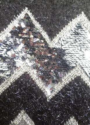 Крутой свитер некст