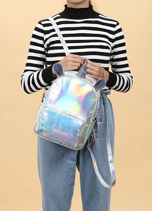 Рюкзак голографический с единорогом!