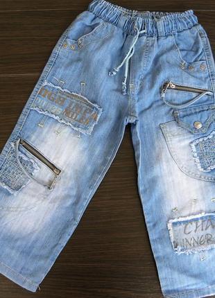 Крутые джинсики для парня