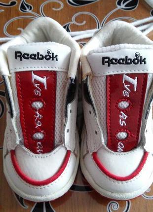 Шикарные кроссовки2