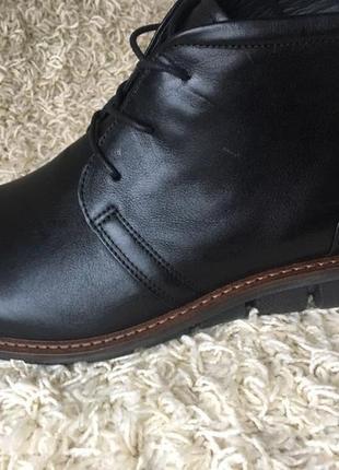 Супер модні черевики