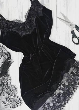 Бархатное платье -комбинация