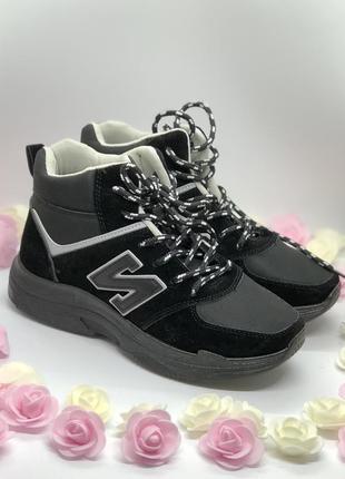 Черные зимние кроссовки женские, ботинки на меху