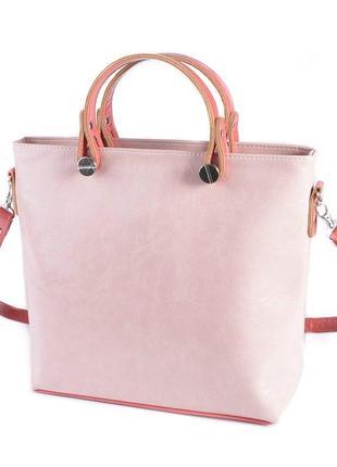 Розовая пудровая сумка деловая с коралловыми вставками