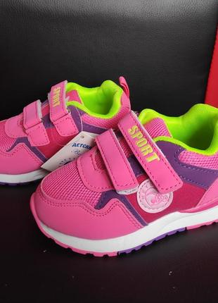 Крутые кроссовки на девочку демисезонные 22-26 размеры