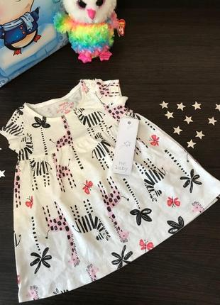 Отличное летние платье/туника