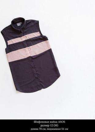 Шифоновая блуза asos