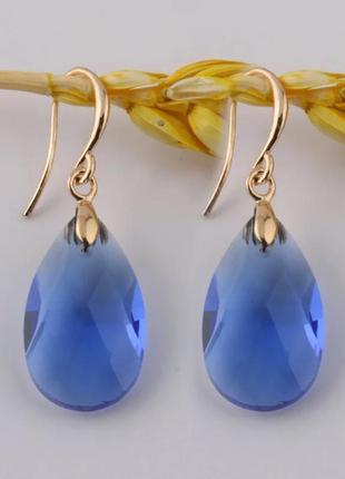 Красивые серьги сережки висюльки подвески синий кристал бижутерия новые