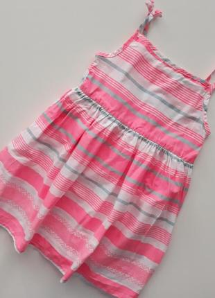 Хлопковое летнее розовое платье